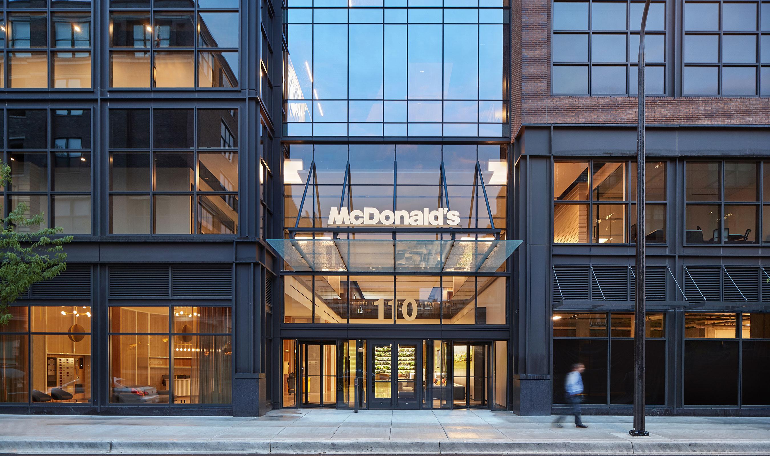 McDonald's Corporation Headquarters