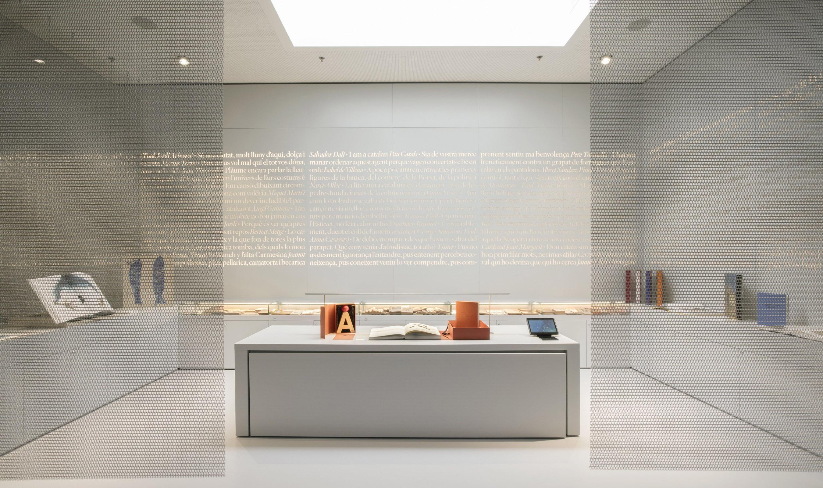 Ripple Interior mesh drapery